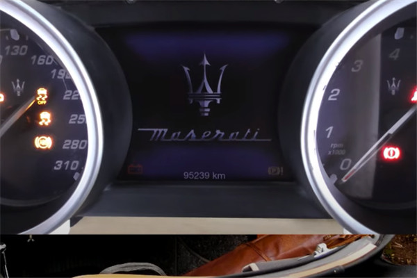 How-to-Change-Mileage-for-Maserati-Levante-Geberit-President-by-CGDI-BMW-2