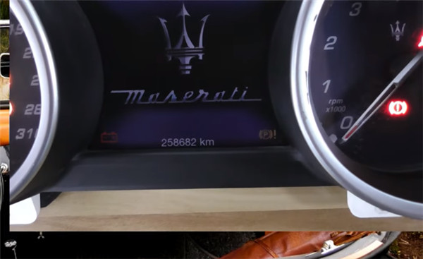 How-to-Change-Mileage-for-Maserati-Levante-Geberit-President-by-CGDI-BMW-8